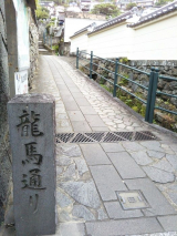 肉団子のカンタン酢あんかけ 長崎旅行2日目の画像(24枚目)
