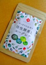 口コミ記事「すっきりのお守り活性酵素とユーグレナ」の画像