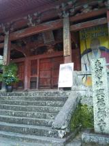 肉団子のカンタン酢あんかけ 長崎旅行2日目の画像(23枚目)