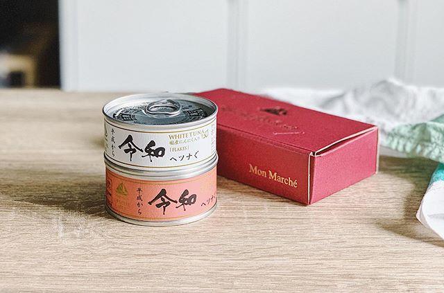 口コミ投稿:.大好きなモンマルシェのツナ缶の、改元記念令和ラベル缶をいただきました☺️.今回は…