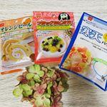 共立食品様より製菓材料のモニターです💕・・オレンジピールブラックタピオカ寒天パウダー・どれも素敵な商品ですね!自宅でタピオカミルクティも良いし、この時期ひんやり寒天…のInstagram画像