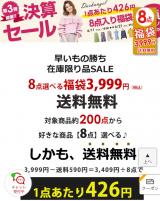 「♡GU1000円コーデでアートの島!直島に上陸してみた(^。^)!」の画像(14枚目)