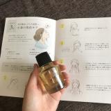椿油100%  大島椿の画像(6枚目)