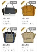 【赤裸々告白】ブランドバッグをレンタルしてみた♡の画像(4枚目)