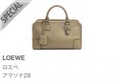 【赤裸々告白】ブランドバッグをレンタルしてみた♡の画像(2枚目)