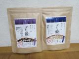 長寿の里 国産100%の雑穀【デトッ穀2種】食べ比べしたよ!/♥まー♥さんの投稿