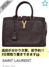 【赤裸々告白】ブランドバッグをレンタルしてみた♡の画像(5枚目)