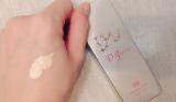 ツヤ肌仕上げ✩︎⡱宝石配合BBクリームの画像(2枚目)