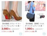 「♡GU1000円コーデでアートの島!直島に上陸してみた(^。^)!」の画像(13枚目)