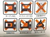 簡単チン!して袋タイプの画像(7枚目)