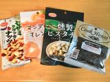 共立食品でお菓子作りの画像(13枚目)