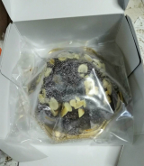 「これがマクロビケーキ?!」の画像(3枚目)