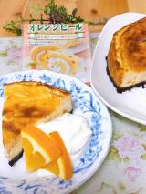 共立食品でお菓子作りの画像(4枚目)