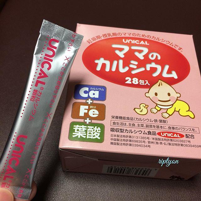 口コミ投稿:ユニカ食品株式会社さまからママのカルシウムが届きました🌸カルシウム・鉄・葉酸が摂…