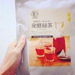 絶賛腸活中🙌このオーガニック緑茶に初めて挑戦したけど、美味しいし、お腹の調子もいい感じ🙆♀️♡夏バテの季節が来る前に腸を整えていきましょう🎶#国産オーガニック発酵緑茶 #腸活 #おうちカフェ #…のInstagram画像