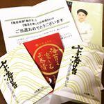 『海苔茶漬「梅の友」』『海苔を楽しむお茶漬』セットいただきました🥺❤️ 山本海苔店さんの海苔が元々大好きなのですがお茶漬けは、初めて✨お茶碗1膳分のご飯にたっぷりの具材…のInstagram画像