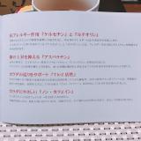 オーガニック ルイボスティーの画像(5枚目)