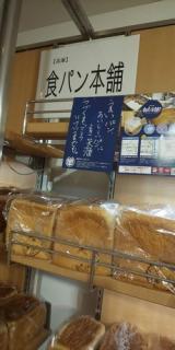 すいかパンが今なら阪急梅田駅での画像(3枚目)