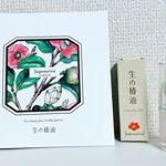 ..商品紹介Japoneira(ジャポネイラ)生の椿油15ml 1,640円日本産ヤブツバキの種子だけを使用した椿油🌺 熱を加えずろ過精製する、独自の非加熱製法を採用し…のInstagram画像