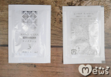 フェヴリナ ナノアクア プラチナムリッチ基礎化粧品と炭酸パックの画像(15枚目)