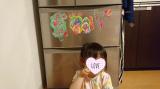 「七夕ぬりえマグネット」の画像(10枚目)