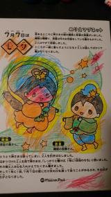 「七夕ぬりえマグネット」の画像(4枚目)