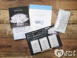 フェヴリナ ナノアクア プラチナムリッチ基礎化粧品と炭酸パックの画像(1枚目)