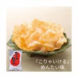お米が感じれる、美味しいおかき♪の画像(8枚目)
