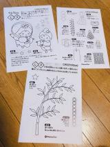 「玄関に七夕マグネットシート」の画像(1枚目)