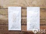 フェヴリナ ナノアクア プラチナムリッチ基礎化粧品と炭酸パックの画像(23枚目)