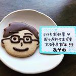 ..アートキャンディ株式会社様父の日似顔絵クッキーを作りました。..お仕事頑張るお父さんに照れくさくてプレゼントする機会がありませんでした。..今回、父の日…のInstagram画像