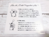 我が家の常備茶はルイボスティー!TIGERオーガニックプレミアムルイボスティーのレビューの画像(5枚目)