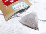 我が家の常備茶はルイボスティー!TIGERオーガニックプレミアムルイボスティーのレビューの画像(4枚目)