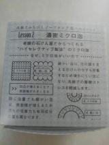 ノーファンデソープ①の画像(5枚目)