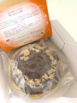 「乳·卵不使用でカラダ想いのケーキ♡ビオクラのヴィーガンケーキ「リッチガトー・オ・ショコラ」」の画像(5枚目)
