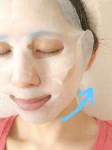 「パックでお顔を引き上げ!ピュレアVラインひきあげマスク」の画像(3枚目)