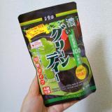 玉露園☆抹茶好きのための濃いグリーンティーの画像(2枚目)