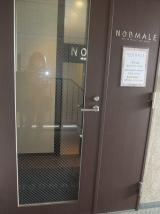「北千住でフェイシャルエステ!整肌フェイシャルケア『NOBMALE(ノブマーレ)』」の画像(1枚目)