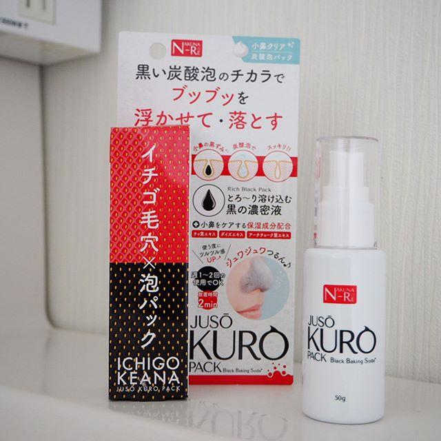 口コミ投稿:【JUSO KURO PACK (ジュウソウ クロ パック)】をお試ししました💡重曹と炭のW効果で…