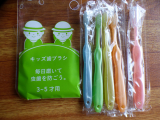 「【USJ】進撃の巨人お菓子☆」の画像(6枚目)