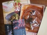 「ご飯がとまらない! かば田の無着色昆布漬辛子めんたい」の画像(3枚目)