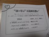 山忠 ほーりぃインナーソックス NO.3の画像(24枚目)