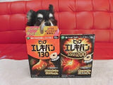 「ピップエレキバンMAX200&130☆モニター当選」の画像(1枚目)