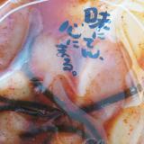 「無着色昆布漬辛子めんたい」の画像(3枚目)