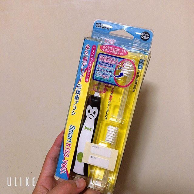 口コミ投稿:゚+.*♡*.+゚モニターさせていただきます♡♡#ペンギン とても可愛いの…