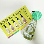 スクラブハンドソープ ライム/ジョイココ(200ml・626円)・・アボカドとアンズの種子を100%使用した、日本初のスクラブ入りハンドソープ!リニューアルして、スタイリッシュなデ…のInstagram画像