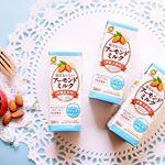 marusan毎日おいしいアーモンドミルクアーモンドなどのナッツが好き😍そのままでもおいしいけど、ドリンクで飲めるって嬉しいです💓特にこの砂糖不使用のものがアレンジもできて好み…のInstagram画像