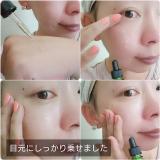 口コミ:希少オイル・ウチワサボテン種子オイルで美肌への画像(3枚目)
