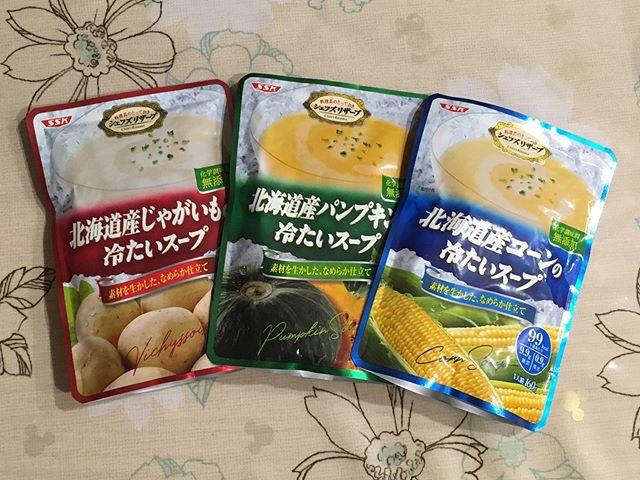 口コミ投稿:SSK様の北海道産コーン・じゃがいも・パンプキンの3種類 冷たいスープをお試しさせ…