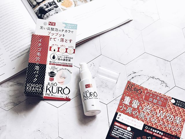 口コミ投稿:\ シュワシュワ泡に変化して🍓毛穴ケア /JUSO KURO PACK ¥1680(税別)重…